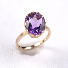Amethyst Gemstone Gold Ring - February Birthdays Sone Ring- 14k Solid Gold Ring.