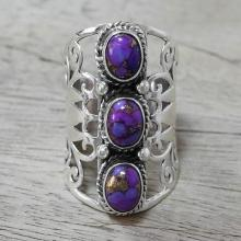Silver and Purple Composite Turquoise Ring